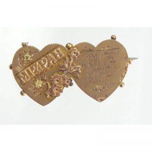 Antique Mizpah Brooch 9ct Gold